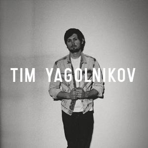 Tim Yagolnikov